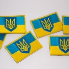 Ukrainian Patches for Donors! Thank you for Donations!