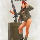 Military Pin-Up Girls