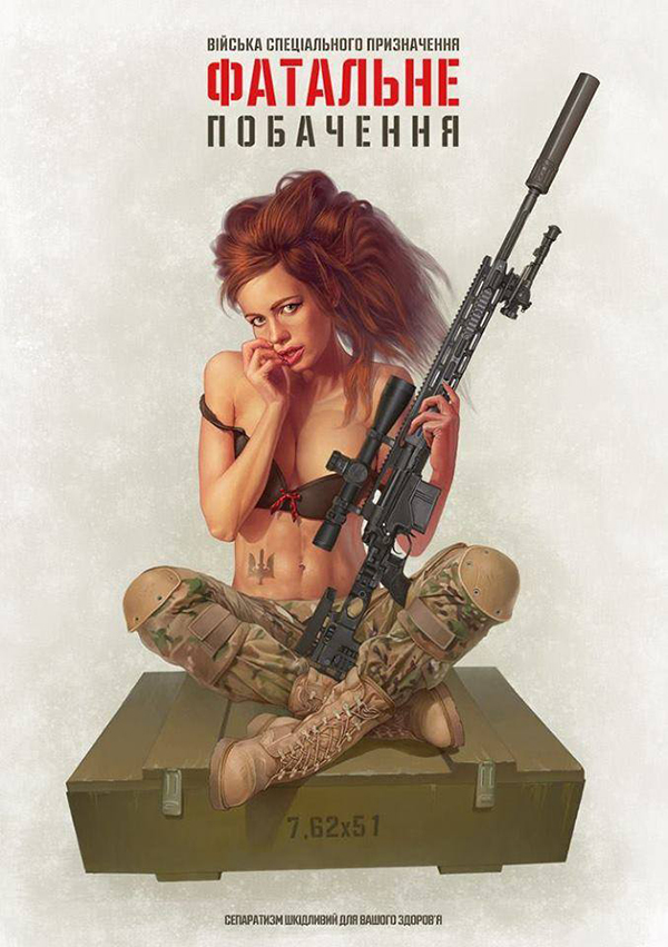 Military Pin-Up Girls