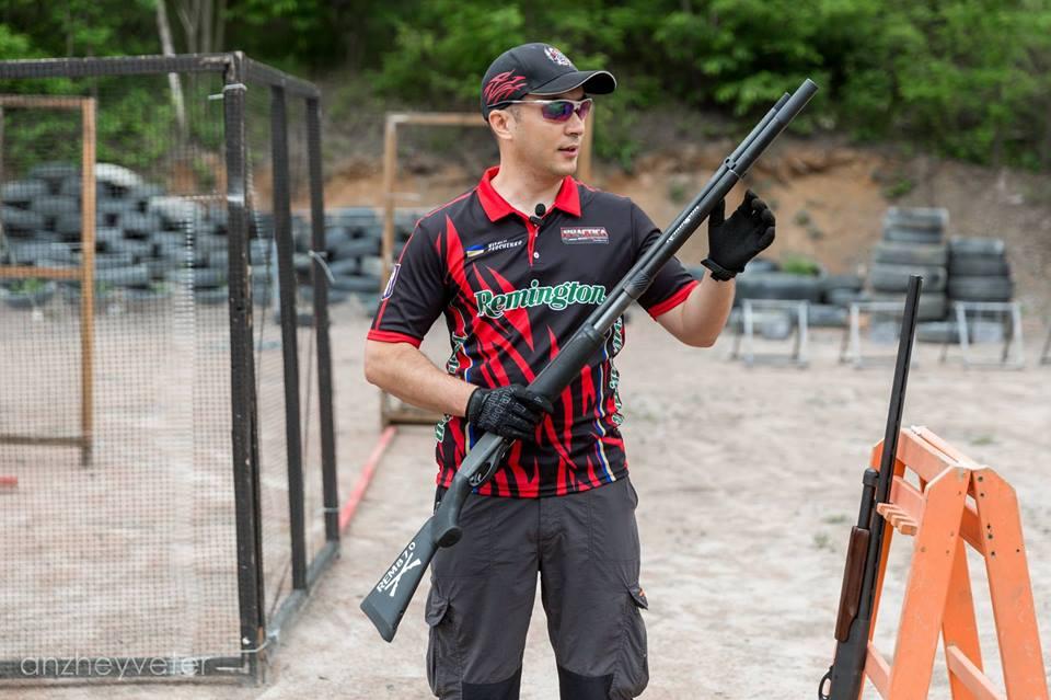 Remington 870 Blog