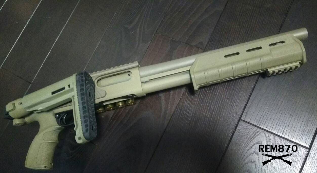 Short Barrel Remington 870 with Folding Stock
