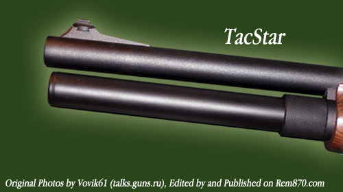 Overview of Magazine Extensions for Remington 870 Shotgun (Choate, TacStar, Remington, ATI)