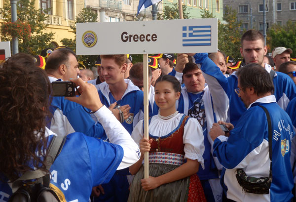 Greece National Team (Specially for Theodore)