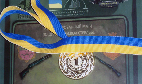 IPSC Competition - 1st Place