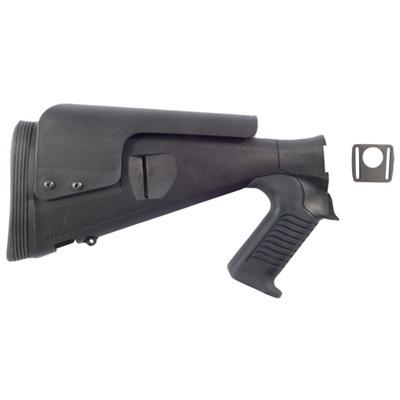 Remington 870, Accessories, Parts, Upgrades, Reviews
