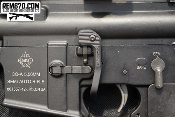 AR-15 Magpul B.A.D. Lever
