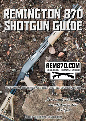 Remington 870 Guide (eBook) for Free for Law Enforcement/Military Members (in December, 2016)