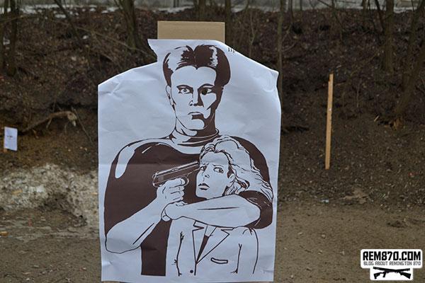 Tactical Shotgun Course