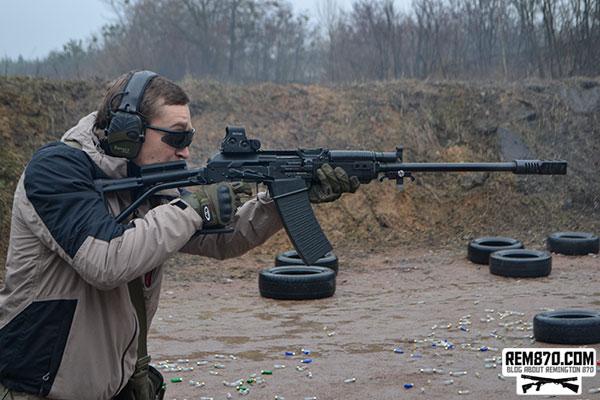 Vepr-12 Shotgun
