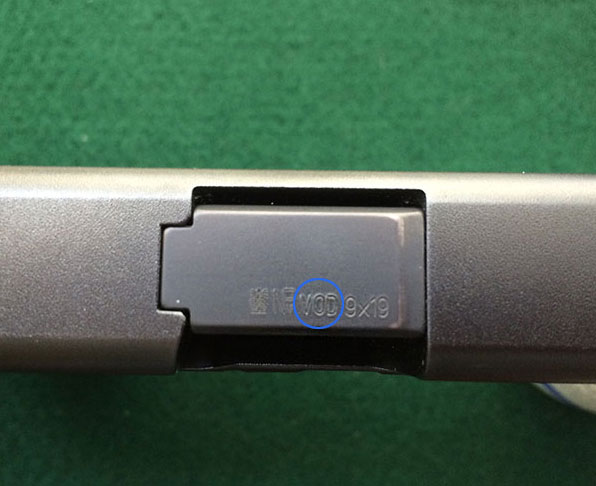 Glock Serial (Barrel) Number Lookup