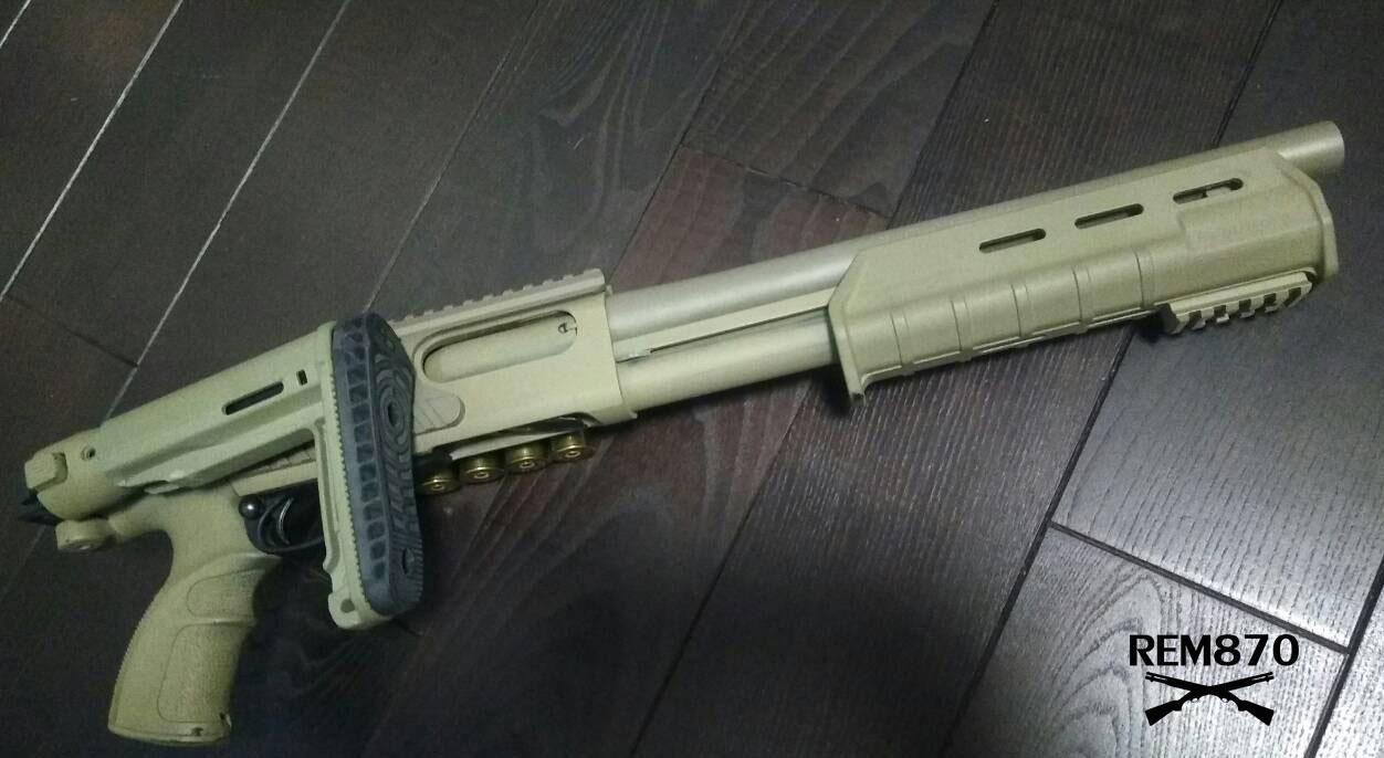 Short Barrel Remington 870 with Folding Stock