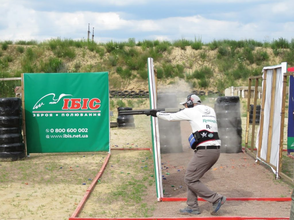 Ukraine Shotgun Open 870